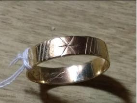 Anel De Ouro 18 K Comprada Na Caixa