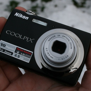 Camara Nikon Coolpix S220 - Color Negro