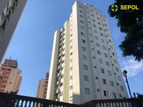 Cobertura Com 2 Dormitórios À Venda, 100 M² Por R$ 420.000,01 - Iv Centenário - São Paulo/sp - Co0011