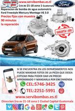 Bombas De Agua Automotrices Ford Freestyle 3.0 Guatemala