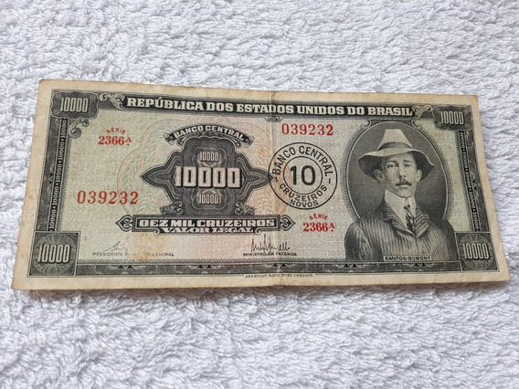 Cédula Antiga, Nota10.000 Santos Dumot