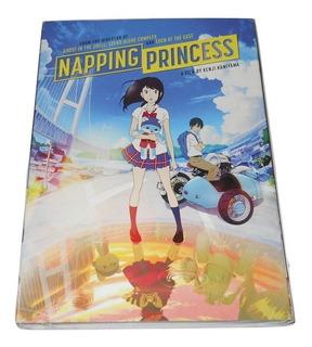 Napping Princess Anime Dvd Kenji Kamiyama