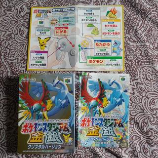 Pokemon Gold Y Silver De Gameboy Para Nintendo 64