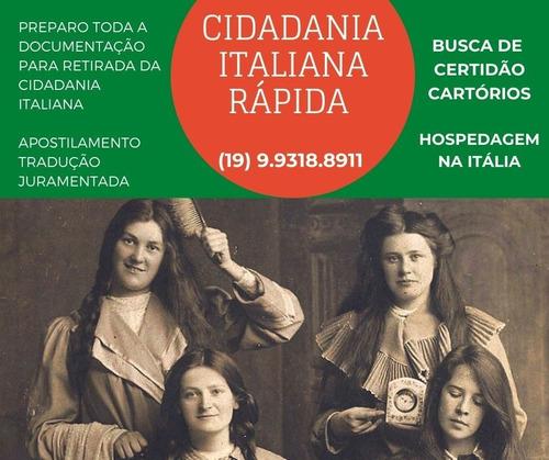 Imagem 1 de 2 de Assessoria Cidadania Italiana E Portugues
