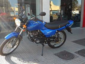 Cerro 150cc $19.900 Entrega Ya Antrax Avellaneda