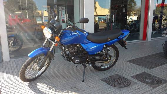 Cerro Ce - 150cc Antrax Avellaneda