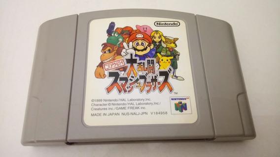 Super Smash Nintendo 64 Original Japonês !!!