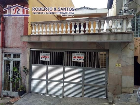 Casa Para Venda, 2 Dormitórios, Vila Iório - São Paulo - 9493