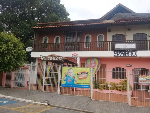 Imagem 1 de 8 de Salão Comercial Para Locação, 1 Vaga, 375 M² - Taboão - São Bernardo Do Campo / Sp  - 85989