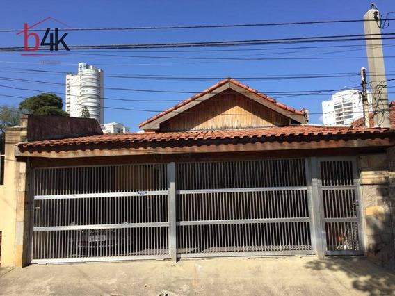 Casa Com 4 Dormitórios À Venda, 340 M² Por R$ 1.100.000,00 - Alto Da Boa Vista - São Paulo/sp - Ca0445
