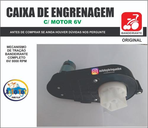 Imagem 1 de 5 de Caixa De Engrenagem Com Motor 6v/8000 Rpm Bandeirante
