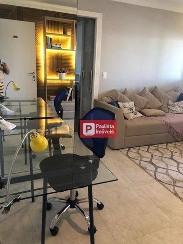 Apartamento À Venda, 53 M² Por R$ 580.000,00 - Santo Amaro - São Paulo/sp - Ap29399