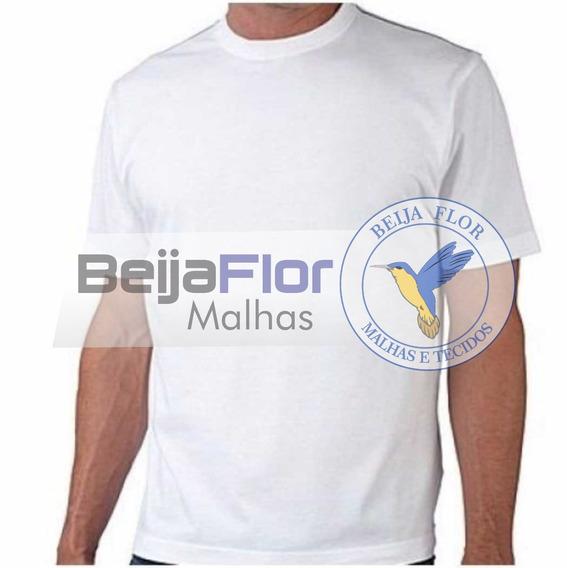 Camiseta 100% Poliéster Branca - Lote 50 Peças - P Ao Gg