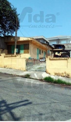 Terreno Casa Para Venda - 33643
