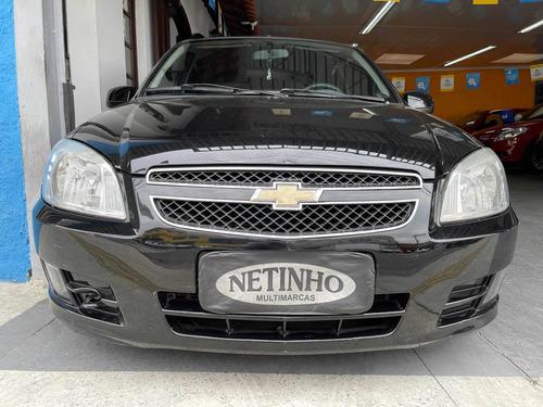 Imagem 1 de 9 de Chevrolet Prisma 2012 1.4 Lt Econoflex 4p