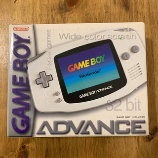 Consola Game Boy Advance White Artica Nueva Complet Nintendo