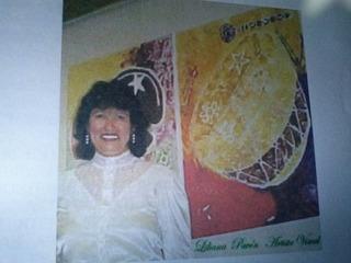 Vendo 500 Obras De Arte Pictorico, En Verde . A Todo Chile