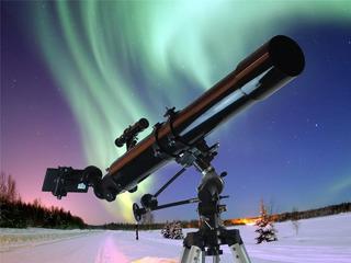 Adaptador Universal Celular A Telescopio, Monóculo, El Mejor