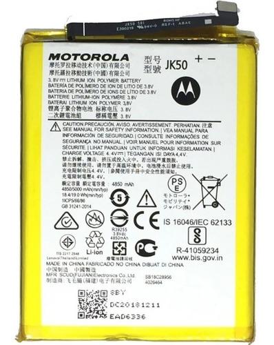 Bateria Motorola Moto G7 Power / Jk50 Full Calidad !!