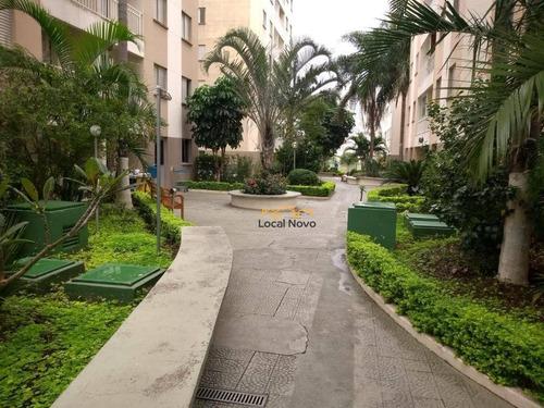 Apartamento Com 2 Dormitórios À Venda - Vila Guilherme - São Paulo/sp - Ap0813