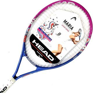 Raqueta Tenis Head Jr. Maria Sharapova 23 / 25 + Funda 2018