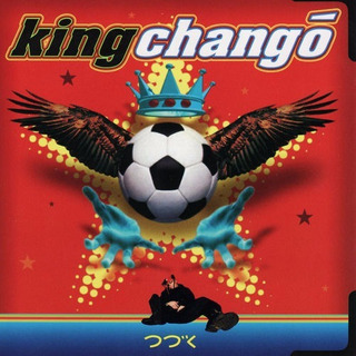 King Chango - Discografía (digital) 2 Albumes