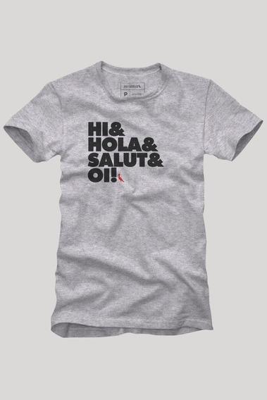 Camiseta Oi Poliglota Reserva