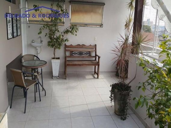 Casa Residencial À Venda, Vila Vechi, Jundiaí - . - Ca0861