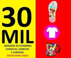 30 Mil Estampas De Chinelos Camisetas E Canecas Variadas