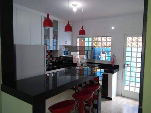 Imagem 1 de 20 de Casa 4 Quartos, Suíte E Amplo Quintal - Espirito Santo, Betim - Ca0075