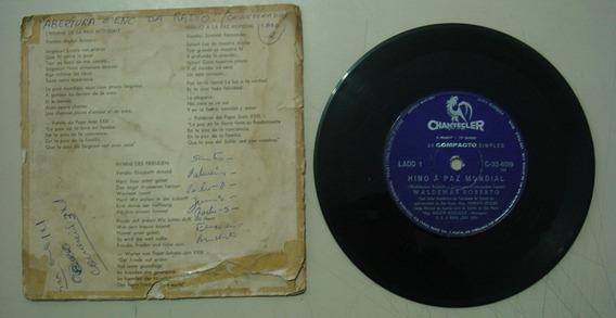 Disco Compacto Simples- Corpo Musical Da Guarda De Sp