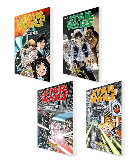 Star Wars Manga: Una Nueva Esperanza Panini Comics 4 Tomos