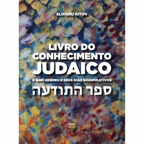 O Livro Do Conhecimento Judaico - Novo - Lacrado