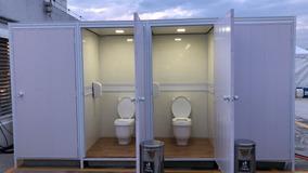 Banheiro Químico Vip Portátil Completo | Oferta Incrível