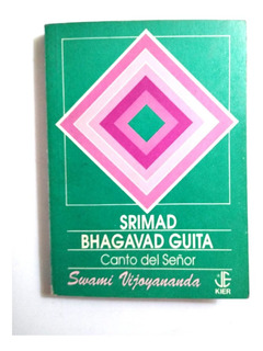 Srimad Bhagavad Guita Vijoyananda Libro
