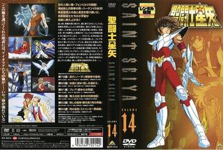 Os Cavaleiros Do Zodíaco Completo Em Dvd + Frete Grátis