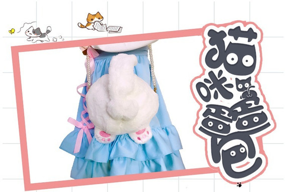 Bolsa De Peluche De Trasero De Gato Kawaii Lolita Anime Neko