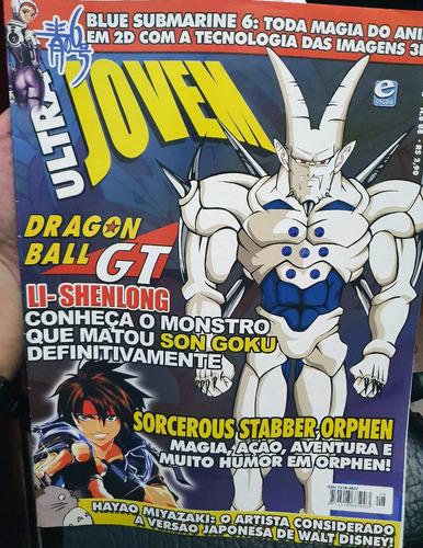 Imagem 1 de 1 de Revista Ultra Jovem 8 Ano 2 (sorcerous Stabber Orphen, Blue