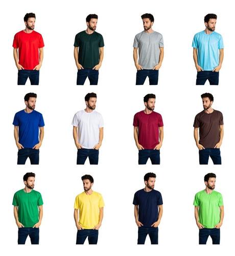 Imagem 1 de 3 de  4 Peças  Kit De Camisas Masculinas Malha Fria Uniforme