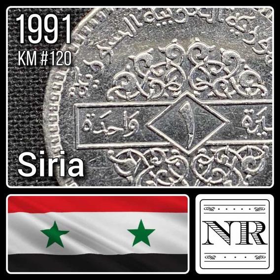 Siria - 1 Lira - Año 1991 - Km #120 - Escudo 3 Estrellas