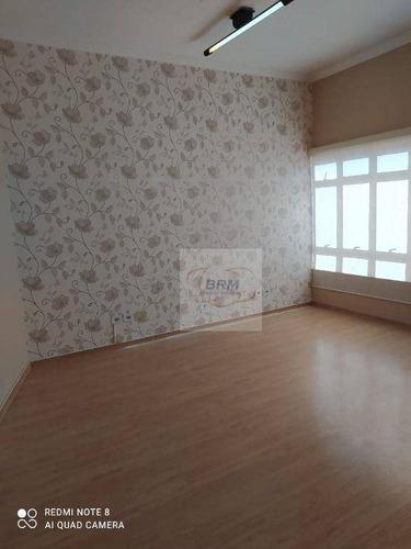 Imagem 1 de 1 de Sala Para Alugar, 24 M² Por R$ 800,00/mês - Centro - Vinhedo/sp - Sa0059