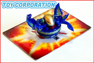 Preyas Diablo Aquos Blue Bakupearl B2 700g + 1 Metal Card @