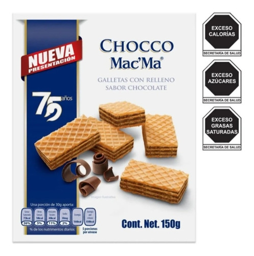 Imagen 1 de 2 de Galleta Macma Chocco 150g