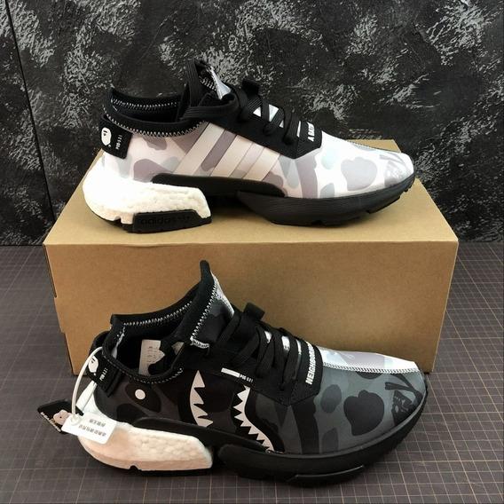 adidas Nbhd Bape