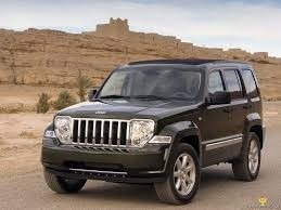 Disco De Frenos Trasero Jeep Cherokee Kk 2007-2014