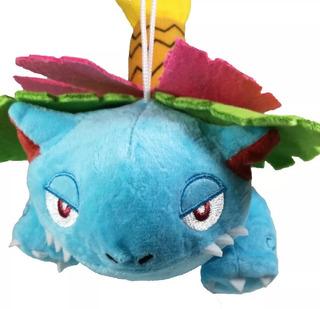 Peluche Pokemon Venusaur 18 Cm