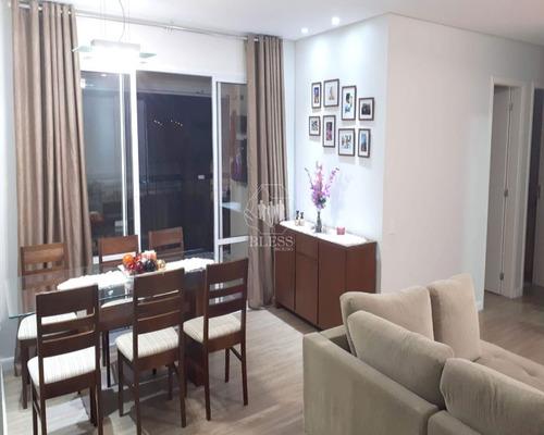Apartamento - Ap03152 - 68350129