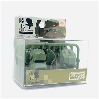 M.I.Molde Cavico Models Choi-Pla 003 JGSDF 07 Pantzer Natchin Plastic Model 45mm