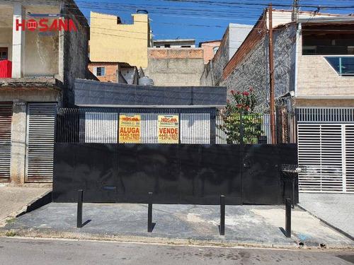 Casa Com 1 Dormitório À Venda, 45 M² Por R$ 260.000,00 - Vera Tereza - Caieiras/sp - Ca0626