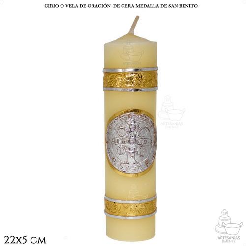 Imagen 1 de 5 de Cirio O Vela De Oración Medalla San Benito